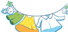 衣服 卡通衣服 洗衣液 婴幼儿