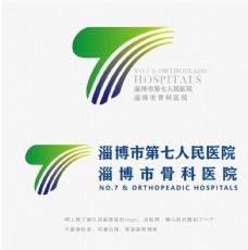 淄博市第七人民医院logo