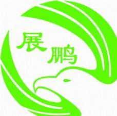 展鹏logo