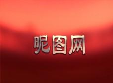 公司logo样