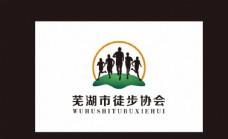 芜湖徒步协会