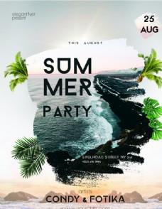 夏日暑期海岛游海报设计