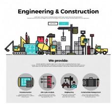 工程工具矢量图