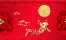 中国红玫瑰祥云鲤鱼背景