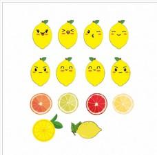 柠檬卡通图