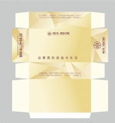 房地产纸巾盒