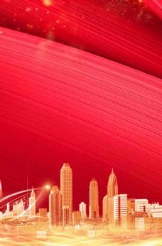 红色房地产