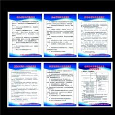 驾校规章制度岗位职责收费标准流