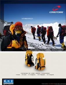 背包杂志广告设计PSD分层图