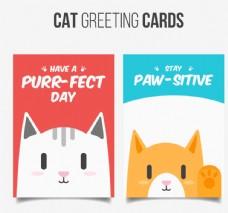 可爱猫咪祝福卡片