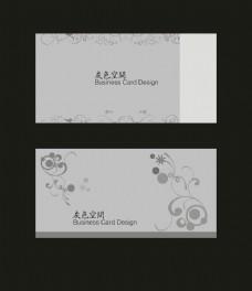 卡片名片设计