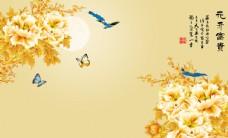花开富贵金色牡丹背景墙