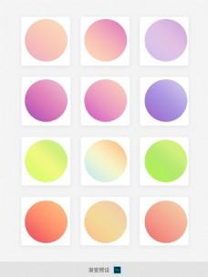 PS渐变预设三色彩色渐变