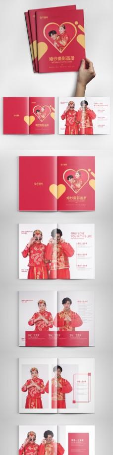 创意中国红婚纱摄影画册模板整套