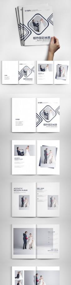 简约时尚婚纱摄影画册影楼模板整套