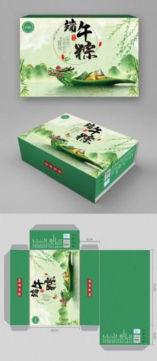 端午节海报中国风礼品盒节日海报粽子粽子