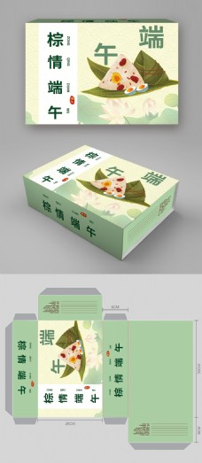 棕情端午粽子包装插画