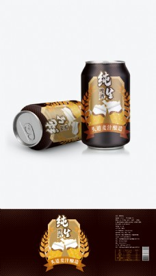 卡通纯生啤酒易拉罐包装