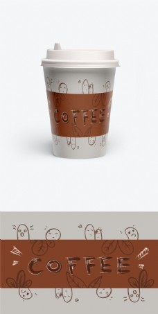 棕色咖啡包装插画