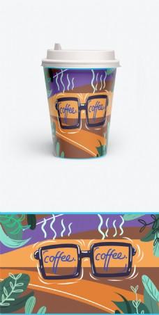 咖啡杯包装时尚卡通技术宅的眼睛