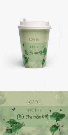国潮咖啡包装插画