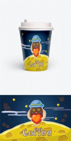 原创插画可爱咖啡杯包装