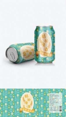 卡通精酿啤酒易拉罐包装
