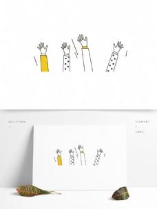 简约卡通手绘欢呼模板