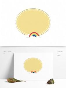 手绘彩虹可爱卡通对话框