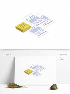 文档标签图纸元素