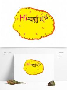 卡通矢量黄色文本框
