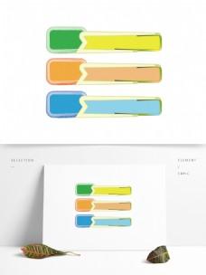 矢量彩色流程图表