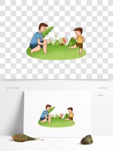 父亲节孩子草地玩耍欢乐