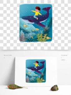 手绘风海洋日卡通素材