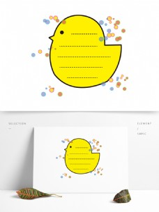 矢量卡通小鸟文本框