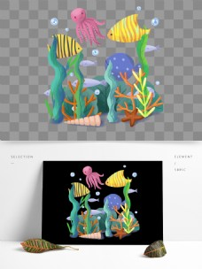 手绘可爱卡通动物海洋海底世界鱼类水草