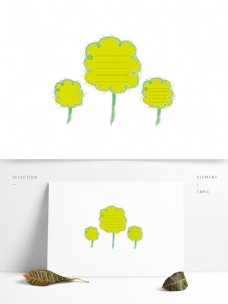 矢量卡通大树文本框
