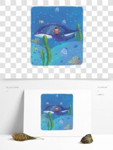 手绘海洋日可爱卡通元素