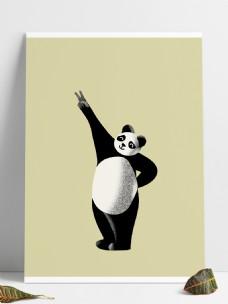 熊猫快乐元素设计