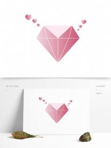 粉色爱心告白钻石矢量元素