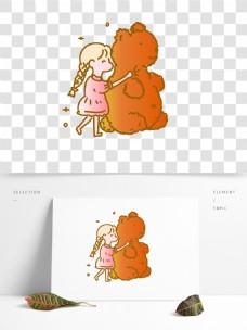 61儿童节矢量游戏礼物可爱卡通女孩毛绒熊
