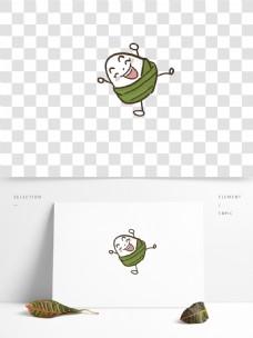 彩绘笑逐颜开的小粽子插画元素