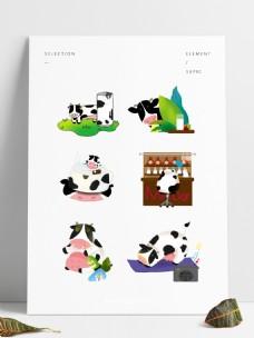 国际牛奶日手绘集合图可商用