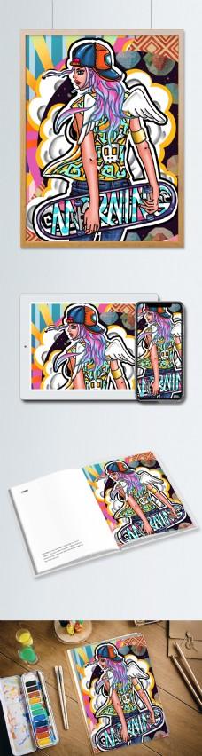 世界滑板日pop说唱涂鸦运动酷女孩翅膀