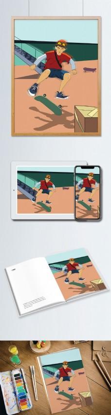 手绘卡通世界滑板日插画设计
