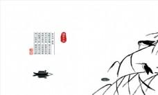 茶席竹帘印花图案图片 竹子