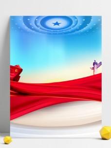 党建风人民大会堂红飘带华表背景设计
