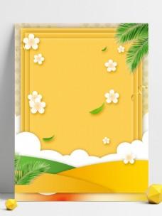 简约飘落的花朵黄色背景素材