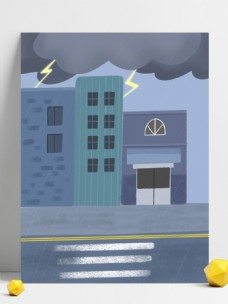 夏季房顶乌云雷电背景设计