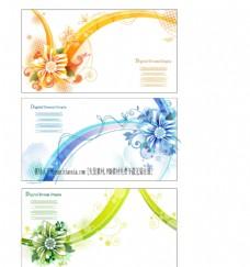 清新花卉装饰背景底图矢量素材